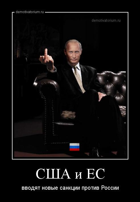 Картинки по запросу демотиватор офшоры россии