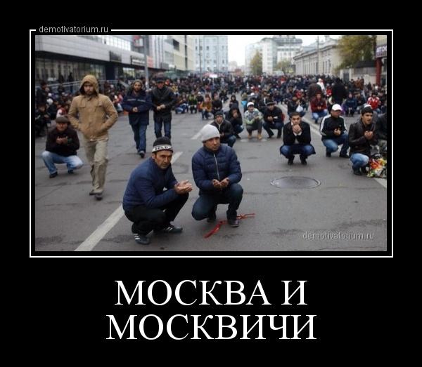 """""""Банду геть!"""", - в Мариуполе активисты устроили протест на сессии городского совета из-за подорожания проезда - Цензор.НЕТ 127"""