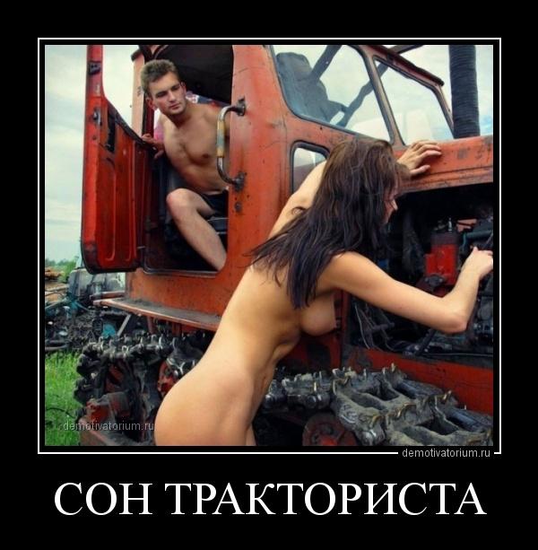 Смешные девки демотиваторы эротика порно — photo 11