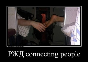 ����������� ���� connecting people �