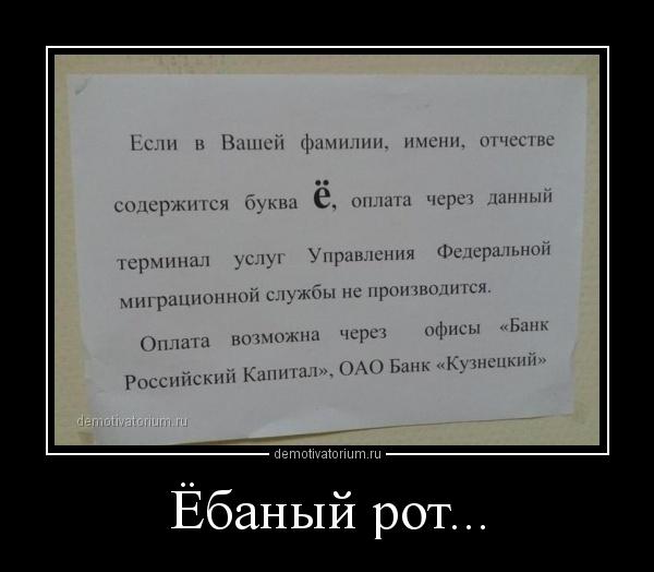 ebaniy-nasos-zhora-gde-ti-bil