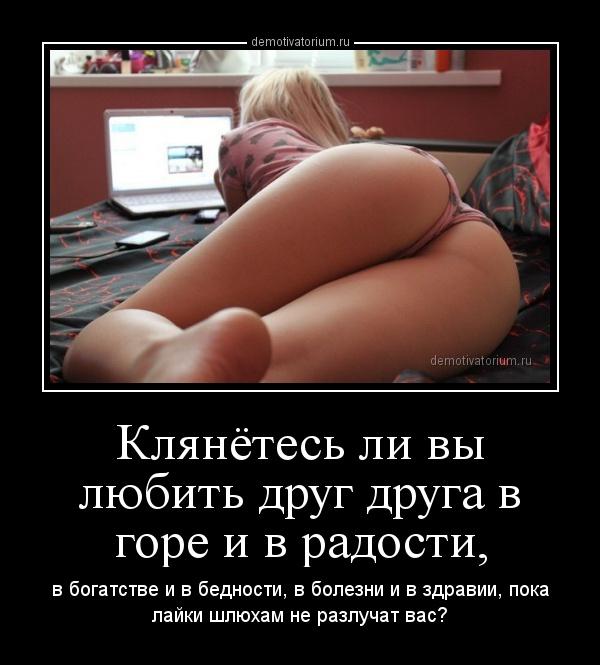 Дешвые проститутки г ижевска