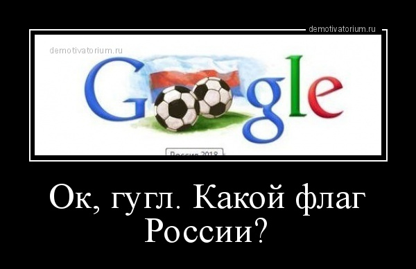 Demotivators. ru о манчестер юнайтед