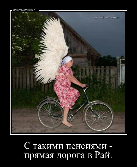 Зато не на работе девушка на велосипеде бонга девушка модель на работе